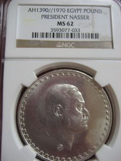 Egypt 1 Pound AH1390-1970 President Nasser Egyptian Silver Coin NGC MS62 African