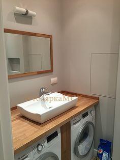 Laundry Bathroom Combo, Small Bathroom Storage, Laundry Room Design, Bathroom Design Small, Bathroom Styling, Log Home Bathrooms, Rental Bathroom, Tiny House Bathroom, Small House Interior Design