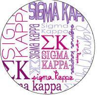 Sigma Kappa Confetti Magnets