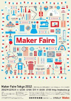 Too cute to be ignored.  2012 Tokyo maker faire.