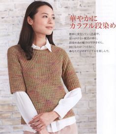 7f01fb520 106 Best Japanese Knitting Crochet images