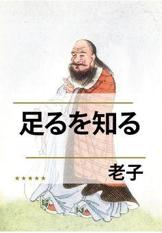 http://ameblo.jp/ichigo-branding1/entry-11396181222.html