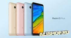 Глобальная версия Xiaomi Redmi