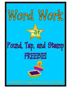 This Freebie is part of our -ar Word Work Literacy Station Pack. Students will look at each picture, pound the word, then tap out each sound. Stude...