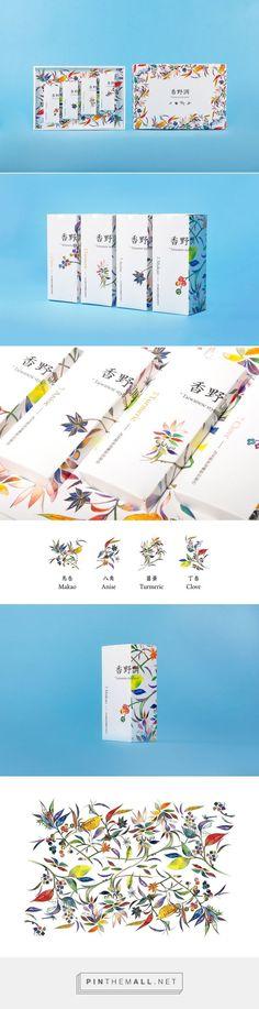 香野調 Xiang Ye Diao /spices