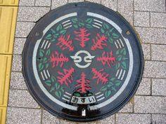 Kasai city, Hyogo pref manhole cover(兵庫県加西市のマンホール) | by MRSY