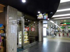 subway, sapporo, Japan