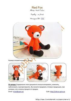 Image Article – Page 517843657151475518 Crochet Baby Toys, Crochet Doll Pattern, Crochet Bear, Crochet Patterns Amigurumi, Fox Pattern, Crochet Patterns For Beginners, Red Fox, Crochet Designs, Crochet Crafts