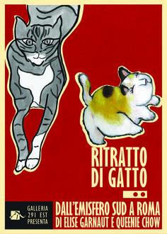 Mostarda Design per Galleria 291 Est Cartolina promozionale Ritratto di Gatto
