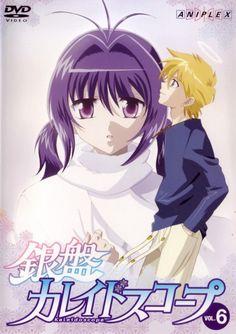 Tags: Anime, DVD (Source), Ginban Kaleidoscope, Pete Pumps, Sakurano Tazusa