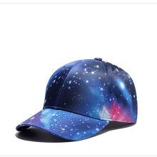 368b1a67833 High quality Baseball Cap Unisex Sports leisure hats digital printing star    trees sport cap for men and women hip hop hats USD Unisex Leaf Camouflage  ...