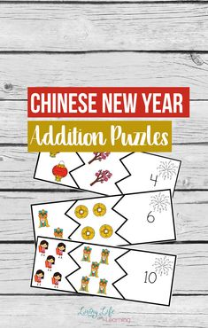 Celebrate the Chinese new year and learn math at the same time. Use these Chinese new year addition puzzles to bring the celebration into your school day. Practice adding up to 11 and there are two addition puzzles for each number.  #Chinesenewyear #math #homeschool