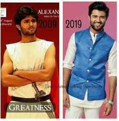 Ram Image, Vijay Actor, Frock For Women, Vijay Devarakonda, Mahesh Babu, Rakhi, Furniture Upholstery, Hermione Granger, My King