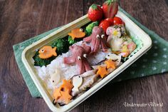 Cuisine Paradise | Singapore Food Blog - Recipes - Food Reviews - Travel: i-Love Mama Healthy Meal Contest ~ Underwater World