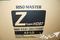 Riso S5467 Dup HD Masters