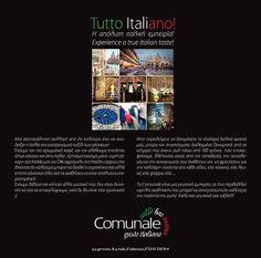 Μια κλεφτή ματιά στον κατάλογό μας... Θα έχει πολλές εκπλήξεις στο εσωτερικό του... #comunale #italian_touch