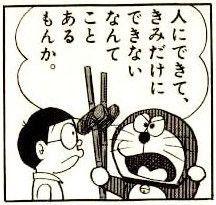 【画像】漫画(マンガ)の名言・セリフまとめ!キャラクターから学ぶ感動シーンのサムネイル画像