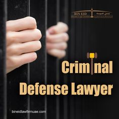 Get a strategic, sensible and practical solution to your legal problems. We have been practicing Criminal Law in UAE for more than 16 years. Our criminal lawyers have solved many criminal cases. Contact us for bounce cheque, theft crime, drug possession, alcohol crime or any other crime. https://bineidlawfirmuae.com/legal-services/criminal-law/ #criminallawyer #lawfirm #lawfirms #dubailaw #dubailawyer #dubailawfirm #dubailawyers #dubai #dxb #uaelaw #uaelawfirm #uaelawyer #bineid…