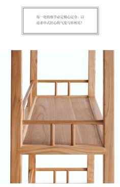 素架·明四式-素木 | 家具品牌