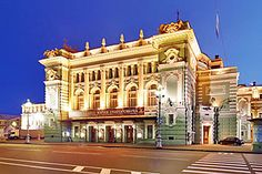 The Mariinsky Theater, St. Petersburg, Russia, built in 1859, opera and ballet