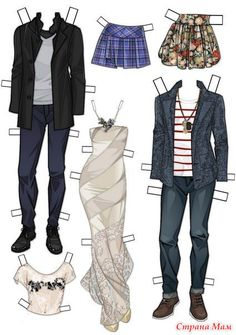 Twilight - Paper dolls and animals - Home Moms