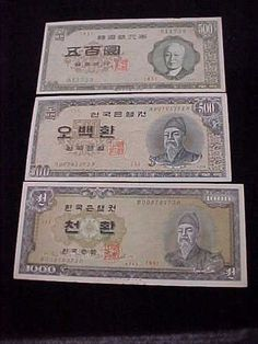 3 Pcs of Bank of Korea Foreign Currency Notes 2 500 Hwan 1000 Hwan | eBay