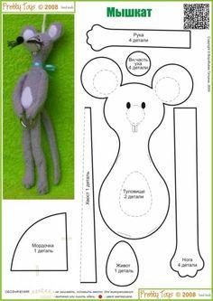 Выкройки игрушечных мышек. Мягкая игрушка мышь своими руками