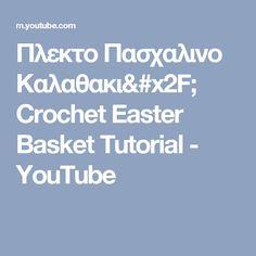 Πλεκτο Πασχαλινο Καλαθακι/ Crochet Easter Basket Tutorial - YouTube