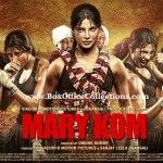 After the official teaser video of Priyanka Chopra's most talked film of the year Mary Kom out, now the Viacom 18 Motion Pictures has officially revealed the Trailer of the film. This is an biopic film based on Olympic Medal winner, Indian boxer Mary Kom (...