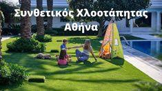 Thessaloniki, Park, Fun, Travel, Viajes, Parks, Destinations, Traveling, Trips