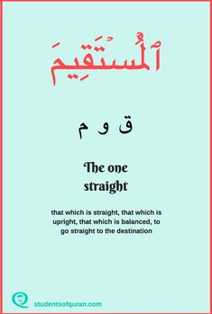 745 Best Arabic Grammar: Students Of Quran images in 2019