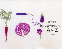 This is definitely the most valuable book by master Kazuko Aoki! This is the new edition of Roses Roses. Embroidery master Kazuko Aoki is definitely one of the most famous embroidery craft master in Japan. She is the magician who turns garden and flower into most creative embroidery! Most of her work is unique in the way that beads, ribbon and cloth are used to make 3 dimensional arts. This is one of the favourite books for master Kazuko Aoki herself. In Roses Roses, rose evolves into magic…
