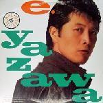 Eikichi Yazawa - Flash In Japan Japan, Music, Musica, Musik, Muziek, Music Activities, Japanese, Songs
