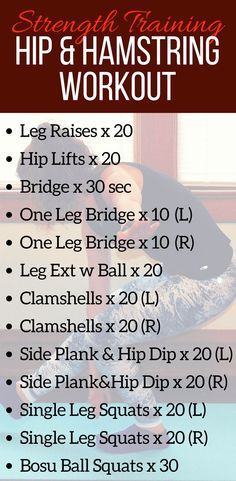 This hip and hamstring workout is ideal cross training for runners! These hip and hamstring strengthening exercises can be completed at home or at the gym. Get stronger in those runner weak spots to stay injury free this training season! #strengthworkouts #crosstraining #hipworkout