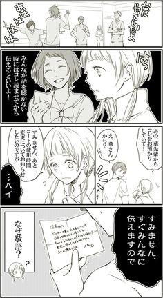 pixiv(ピクシブ)は、作品の投稿・閲覧が楽しめる「イラストコミュニケーションサービス」です。幅広いジャンルの作品が投稿され、ユーザー発の企画やメーカー公認のコンテストが開催されています。 Haikyuu Yachi, Haikyuu Fanart, Haikyuu Anime, Happy Tree Friends, Vocaloid, Fun Comics, Manga Art, Animation, Illustration