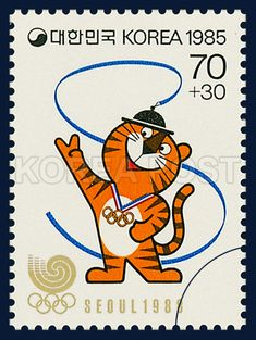 Postage Stamps OF SEOUL OLYMPICS 1988, Hodori mascot, Animals, white, Orange, black, 1985 03 20, 88서울올림픽우표, 1985년03월20일, 1377, 마스코트 호돌이, postage 우표