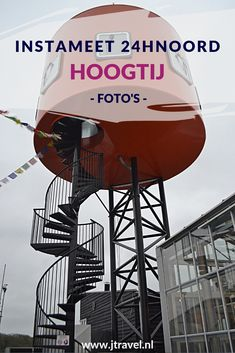 Tijdens de Instameet 24HNoord bezocht ik o.a. de kas van HoogtIJ in Amsterdam Noord. HoogtIJ een glazen kas gebouwd bovenop kantoorgebouw Deep. Mijn foto's die ik maakte bij HoogtIJ zie je hier. Kijk je mee? #hoogtij #24hnoord #instameet #instameet24hnoord #amsterdamnoord #jtravel #jtravelblog #fotos