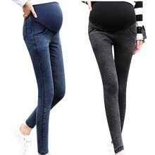 Buy Jeans Women Pregnancy Maternity Clothing Jeans Black Pants For Pregnant Women Clothes Nursing Trousers Denim Jeans Womens at www.babyliscious.com! Free shipping to 185 countries. 21 days money back guarantee. Maternity Clothing, Maternity Wear, Buy Jeans, Denim Jeans, Clothes For Pregnant Women, Clothes For Women, Women Pregnancy, Jeans Women, Black Pants