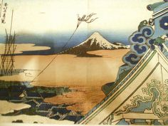 Katsushika Hokusai. Frank Lloyd Wright presented the Kaufmann family with a portfolio of Japanese woodblock prints on rice paper. This is one of the artists,but not the actual print.