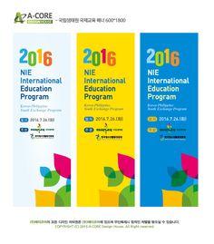 서천국립생태원 2016 국제교육프로그램 깔끔한 배너, 현수막디자인Design & Product |에이코어광고...
