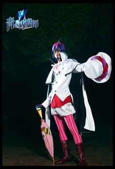 kuloy(叶使Kuloy) Mephisto Pheles Cosplay Photo - WorldCosplay