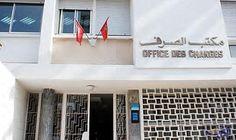 مكتب الصرف في المغرب يصدر دورية لتحديد كيفية إنجاز عمليات التمويل المالي: أصدر مكتب الصرف، دورية يحدد فيها شروط وكيفية إنجاز عمليات التحوط…