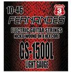 フェルナンデス エレキギター弦 エクストラライトゲージ 010-046 〔3セットパック〕 GS1500L NI FERNANDESの最安値