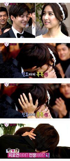 Kim So Eun, Song Jae RIm
