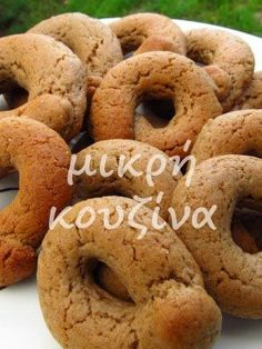 Greek Sweets, Greek Desserts, Greek Recipes, Greek Cookies, Almond Cookies, Cake Cookies, Sweets Recipes, Cookie Recipes, Greek Pastries