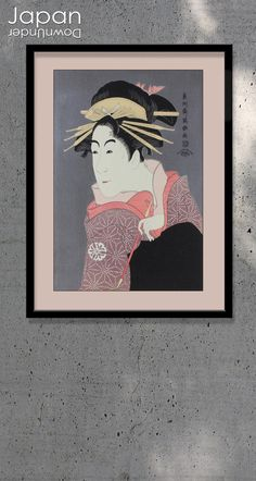 A high quality Showa era, hand pressed woodblock print of a Kabuki player by Toshusai Sharaku. It was originally created by Sharaku in 1794-1795. It is part of a kabuki collection that was reprinted by Yuyudo Publishing Company in 1968, under the strict and expert guidance of Teruji Yoshida, using the same woodblock techniques as the original. #ukiyoe #kabukiwoodblockprint #sharakuwoodblock#japaneseartprint by #JapanDownUnder on Etsy Edo Era, Showa Era, Noh Theatre, Shrine Maiden, Hemp Leaf, Print Artist, Woodblock Print, Japanese Art, Caricature