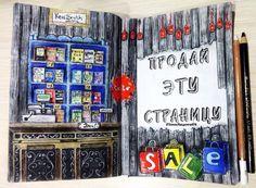 Уничтожь меня | ВКонтакте