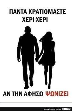 online dating λογοπαίγνια προφίλ online συμβουλές γνωριμιών