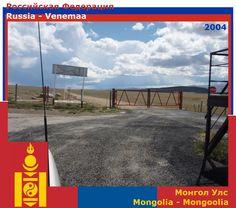 Confini amministrativi - Riigipiirid - Political borders - 国境 - 边界: 2004 MN-RU Mongoolia-Venemaa Mongolia-Russia