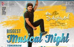 A big day with Allu Arjun Ala vaikunthapuramuloo musical concert. - Today in city Telugu Movies, Big Day, Gemini, Musicals, Concert, City, Youtube, Twins, Recital